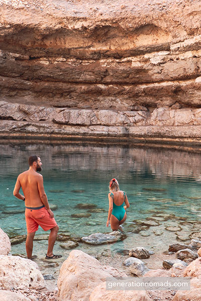 Oman Bimmah Sink Hole
