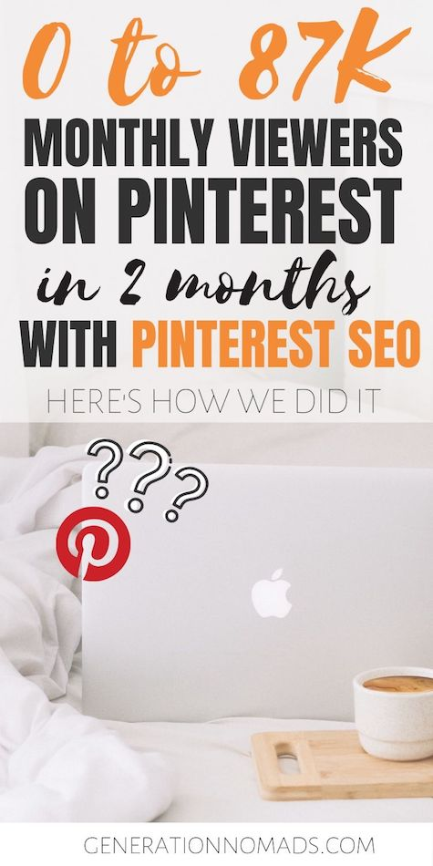 If you want to be a successful blogger, you need to look into using Pinterest for blog! But how to use Pinterest for blogging to drive high traffic to your blog? What's the right social media strategy for Pinterest? You need to know Pinterest SEO! Here's our detailed Pinterest SEO Guide for blogging beginners. Learn our most important Pinterest SEO lessons and the Pinterest SEO strategy we use to get to earn money blogging.